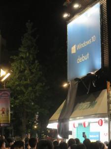 Windows10発売!
