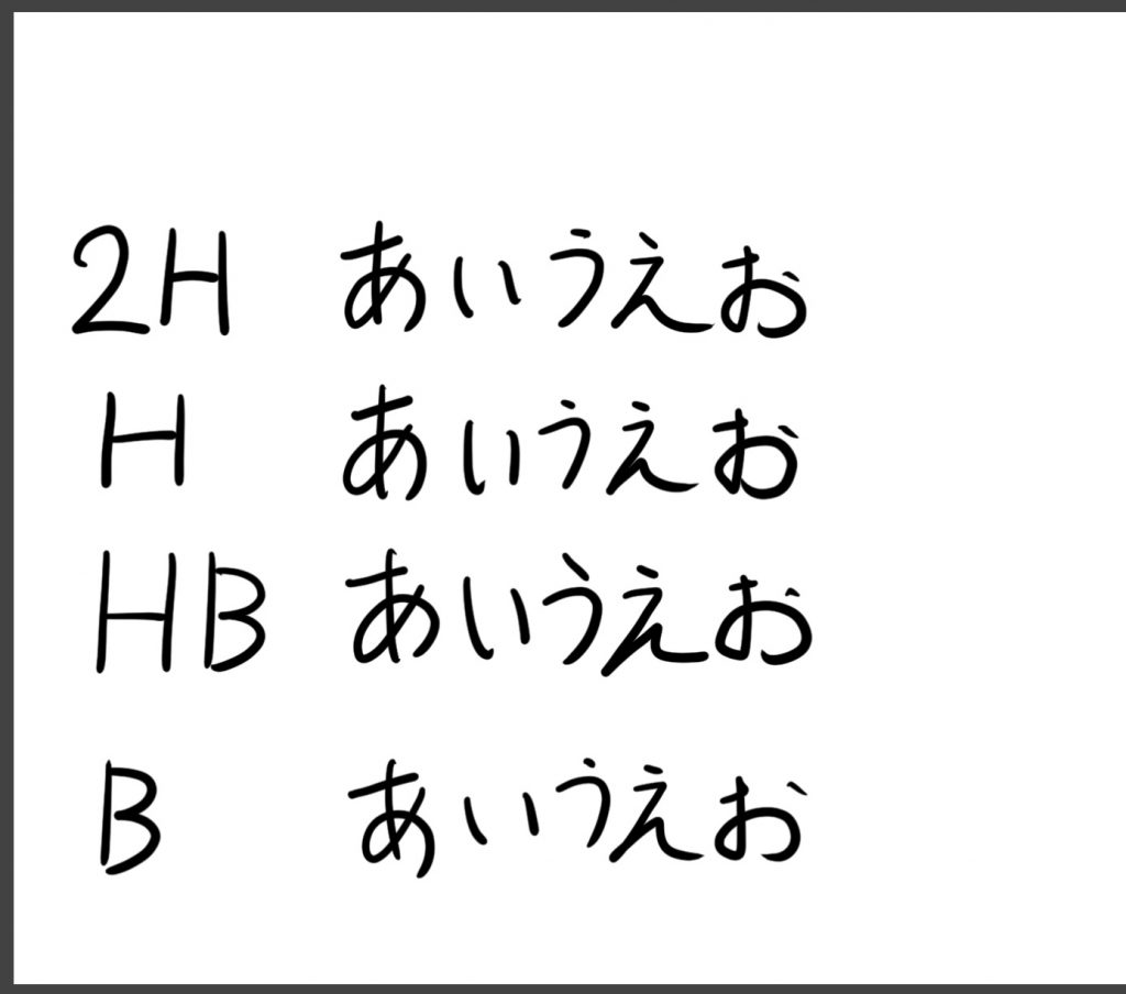 surface2h_b