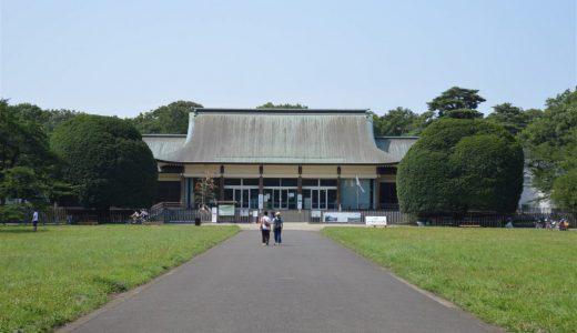 江戸東京たてもの園が意外にも撮影スポットだった
