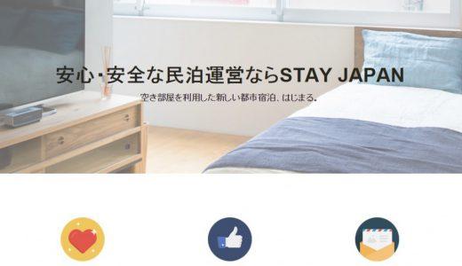 STAY TOKYO